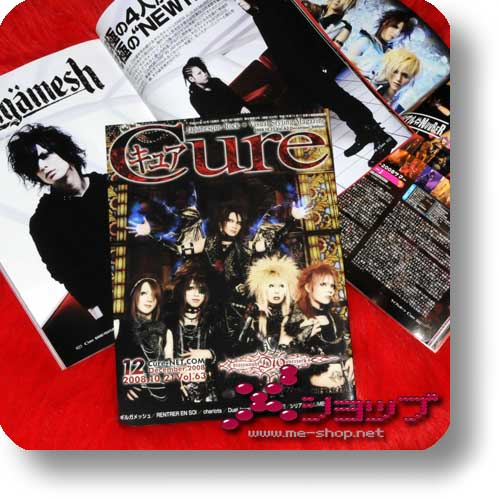 cure 2008-12
