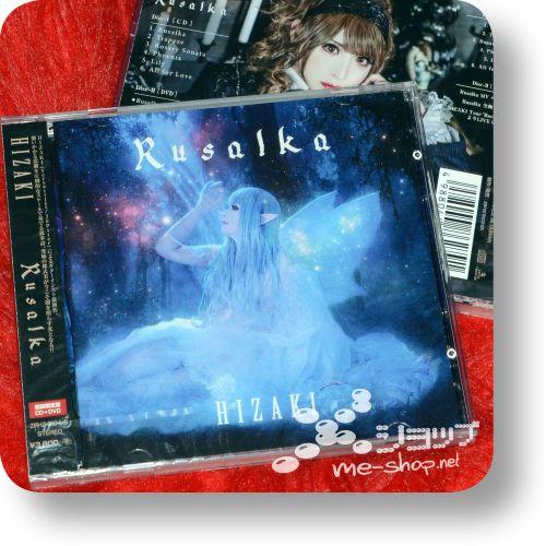 hizaki rusalka cd+dvd