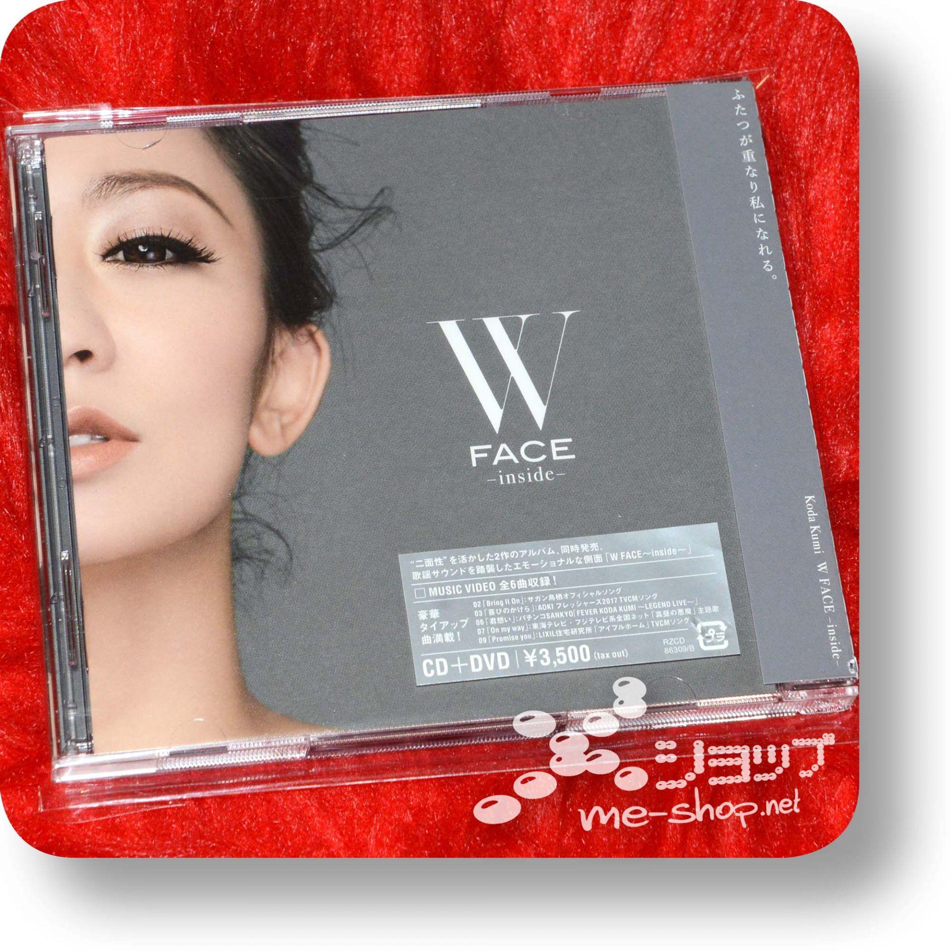 kumi koda w face inside cd+dvd1