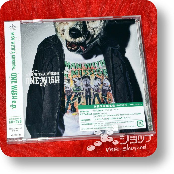 man with a mission one wish cd+dvd