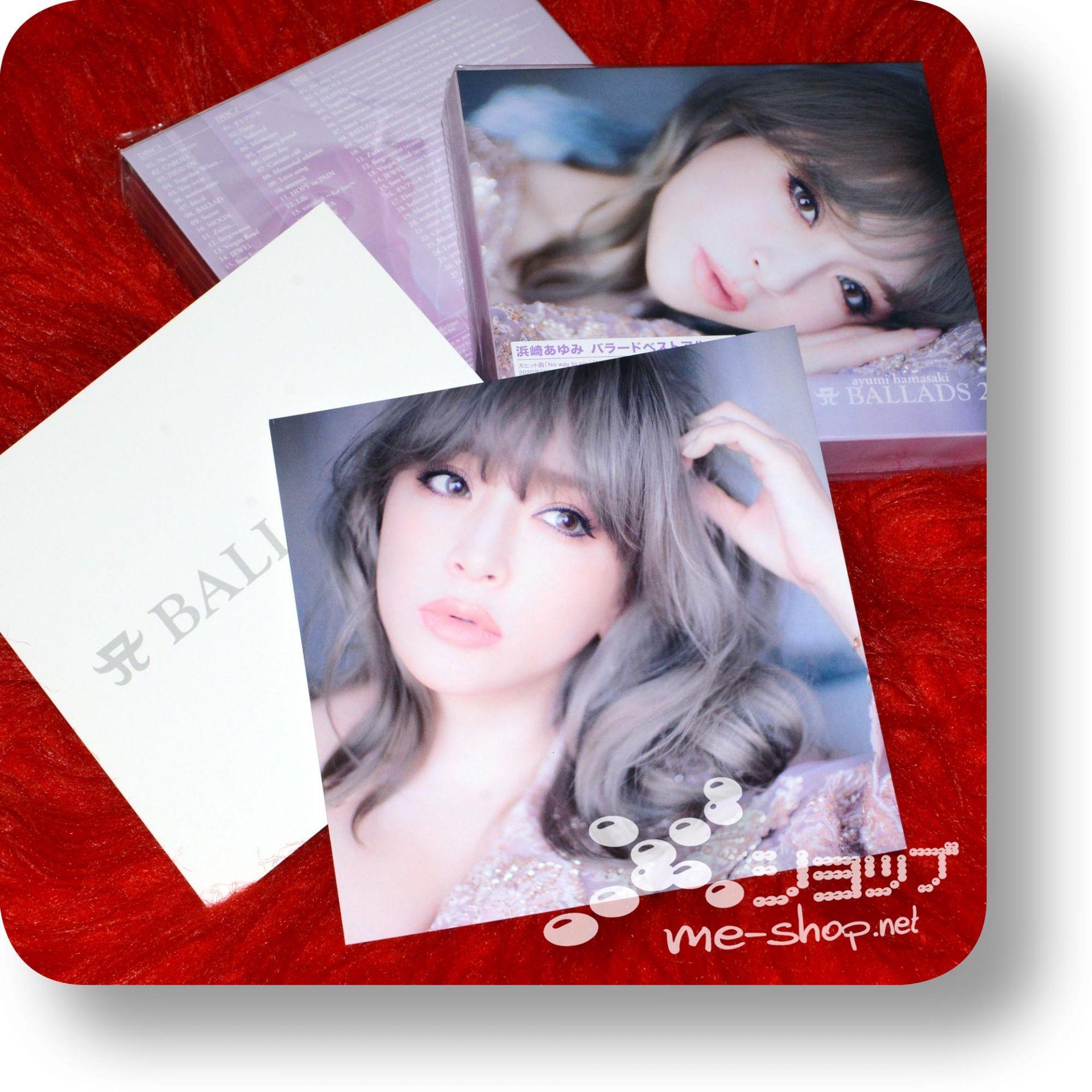 ayumi hamasaki a ballads 2 2cd+bd+bonus
