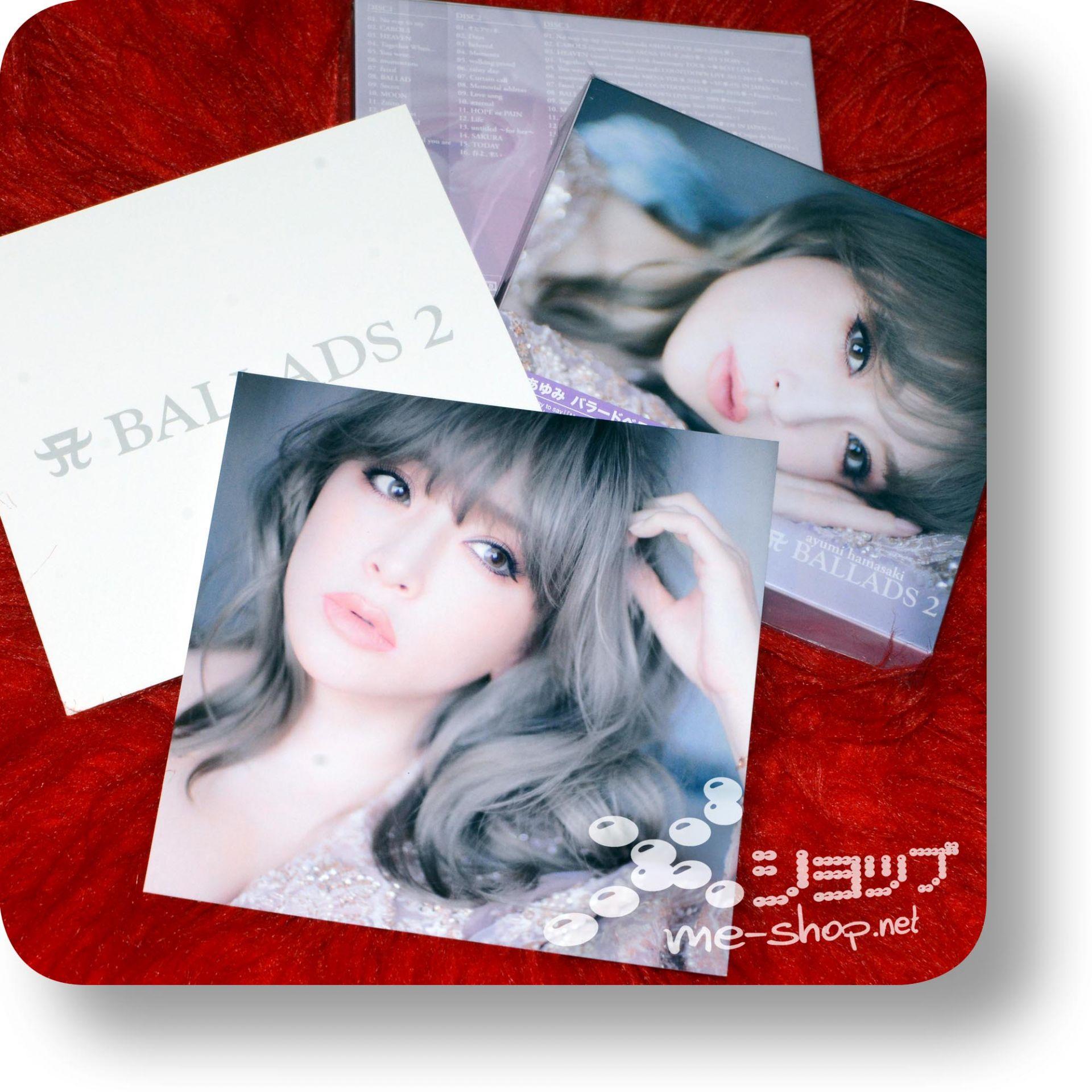 ayumi hamasaki a ballads 2 2cd+dvd+bonus