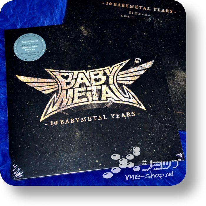 babymetal 10 babymetal years lp eu lim