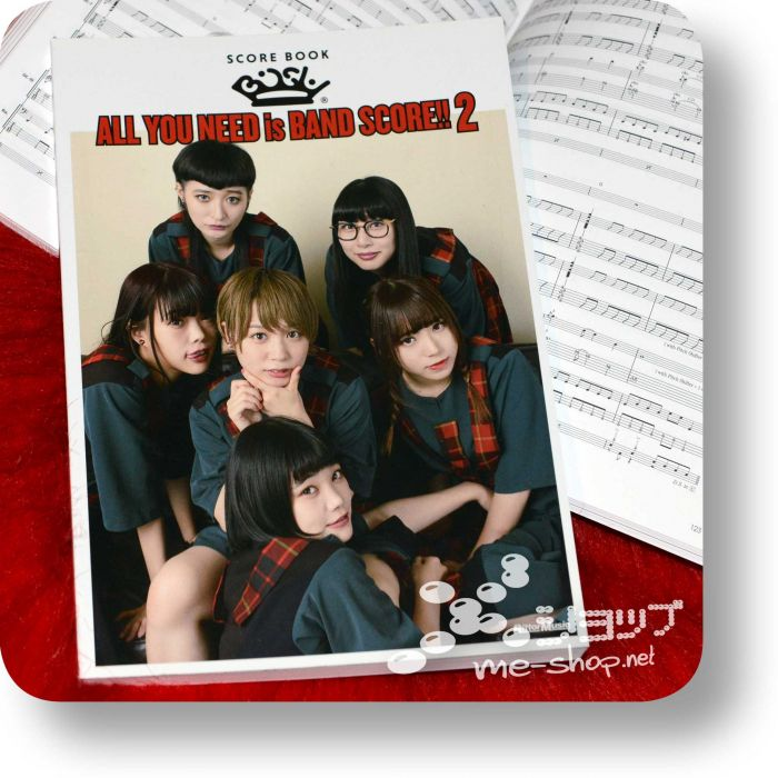 bish all you need is band score 2