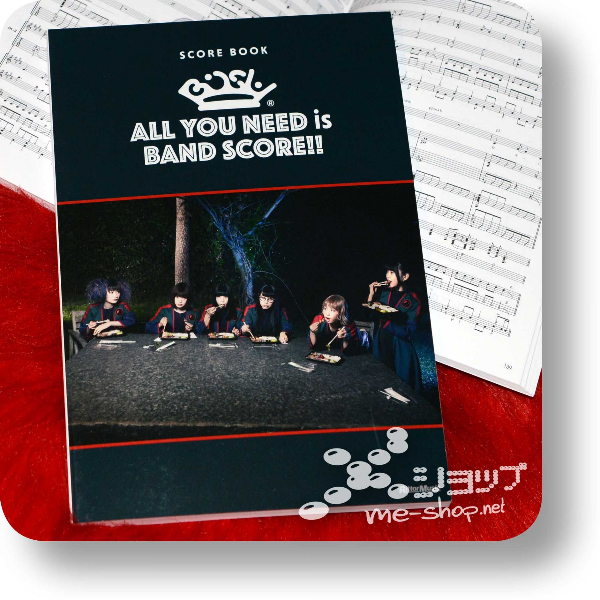 bish all you need is band score