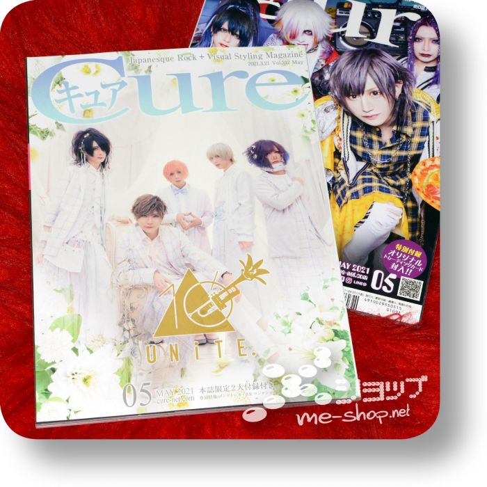 cure 2021-05