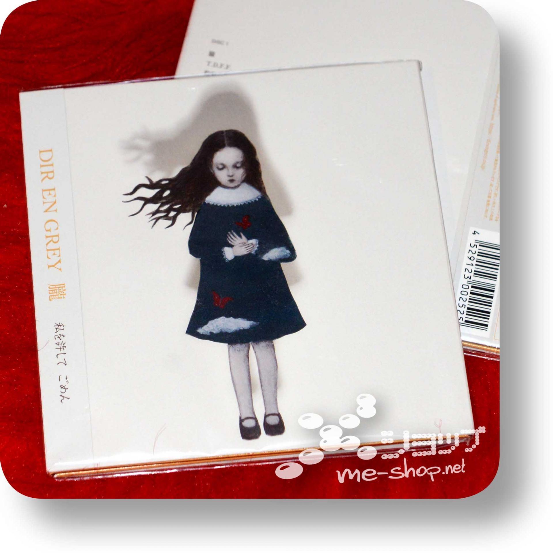 dir en grey oboro cd+dvd