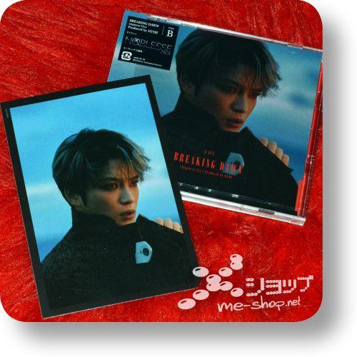 j-jun breaking dawn b+bonus