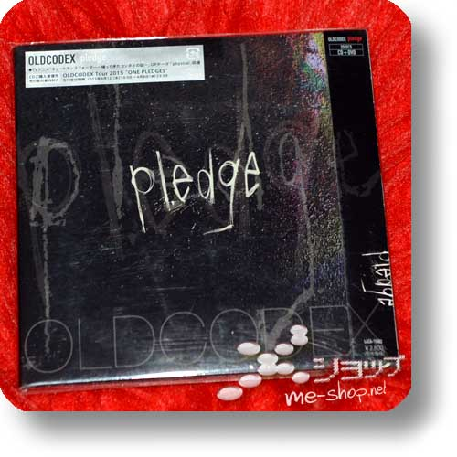 oldcodex pledge cd+dvd