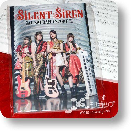 silent siren saisai bandscore iii