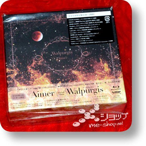 aimer walpurgis cd+3bd