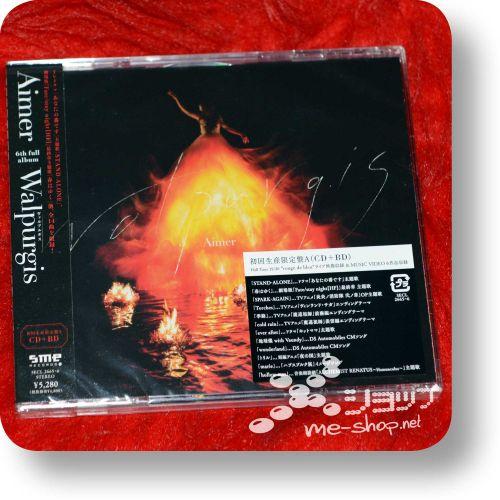 aimer walpurgis cd+bd