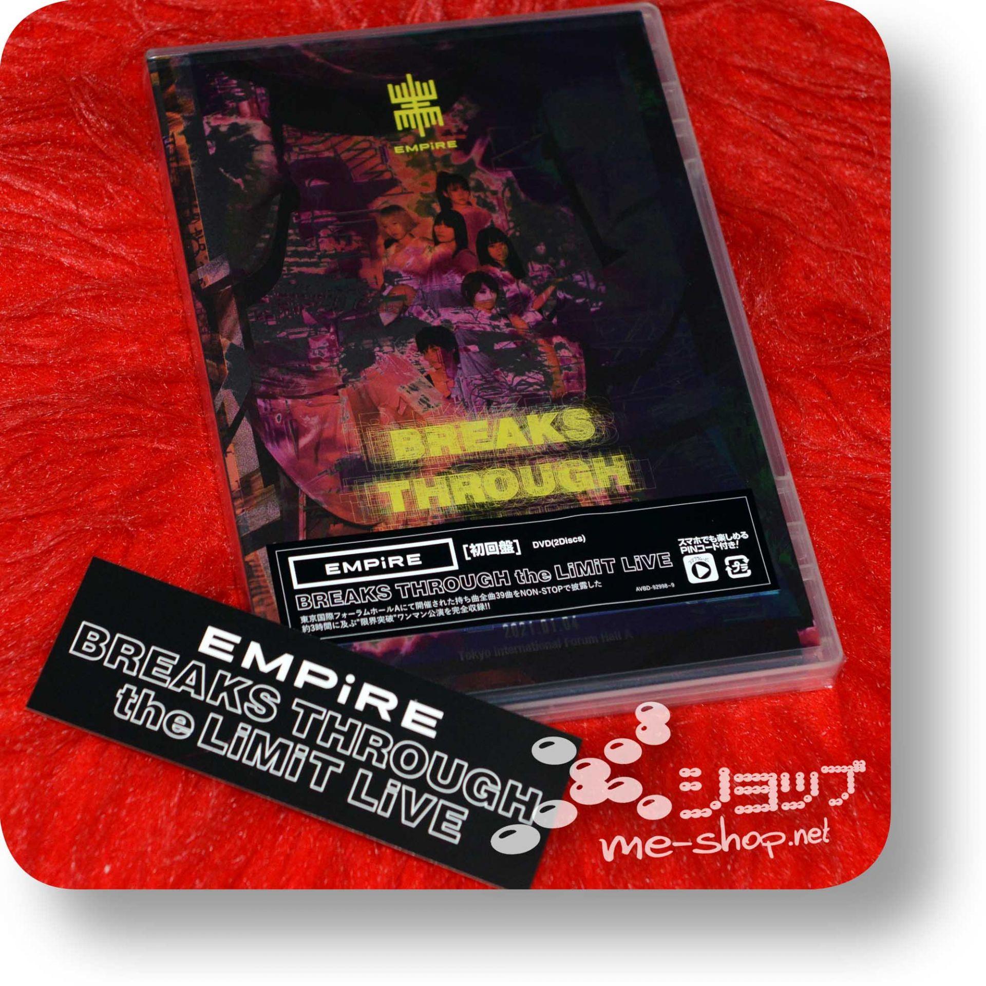 empire breaks through dvd lim+bonus