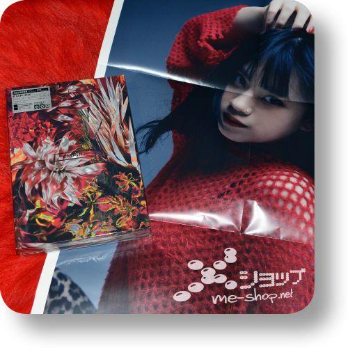 empire hon-no iza box+poster