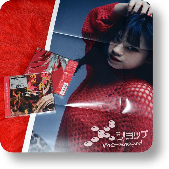 empire hon-no iza cd+dvd+poster