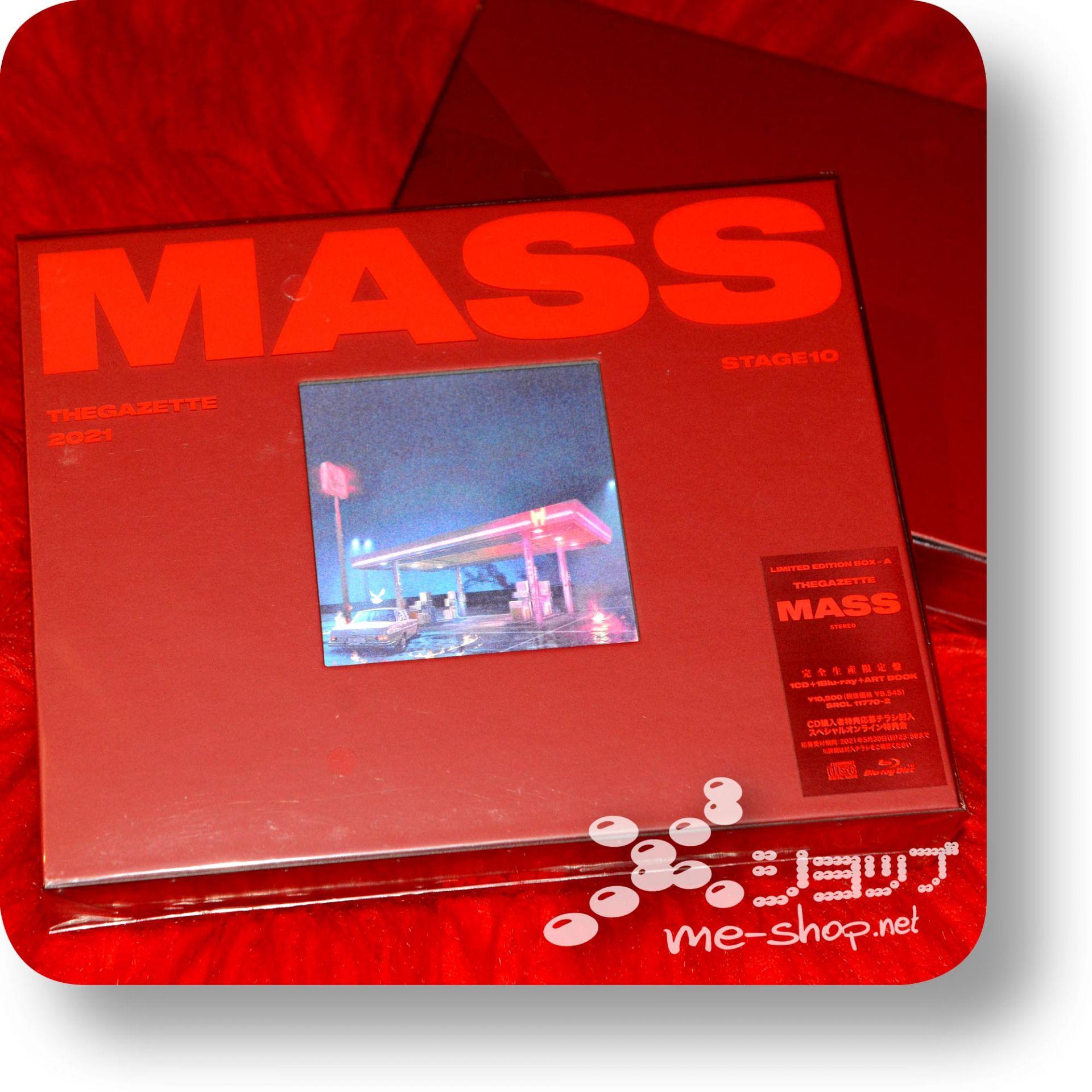gazette mass box bd
