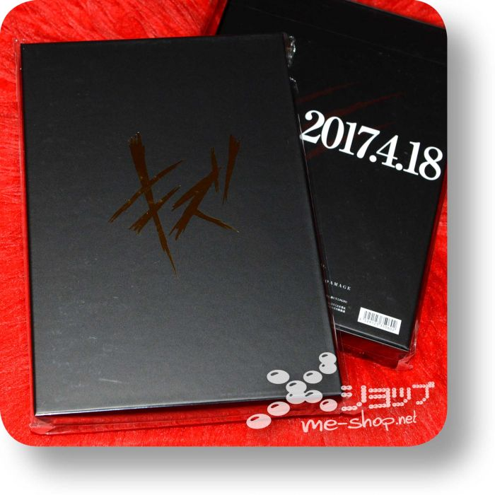 kizu kataki box