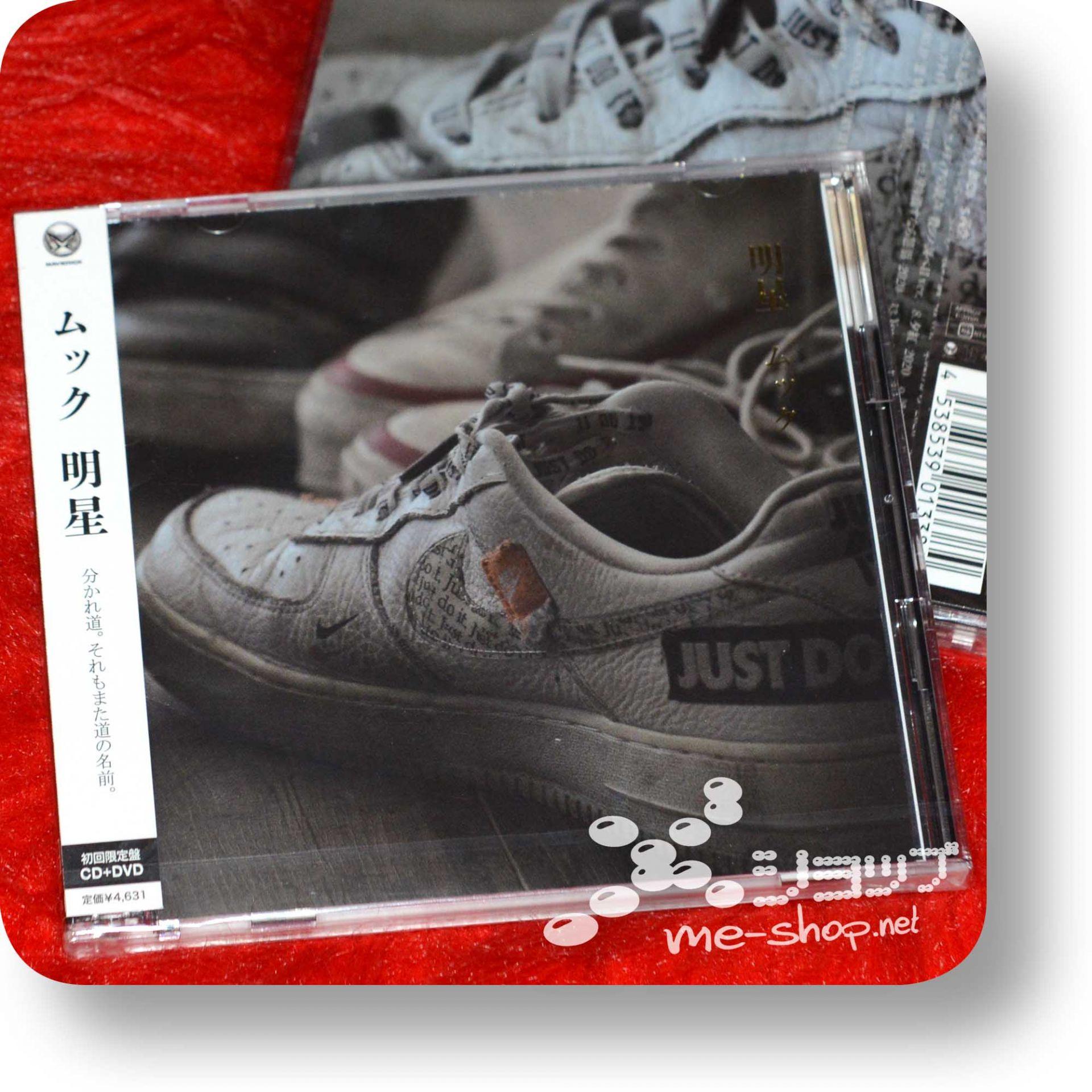 mucc myoujou cd+dvd