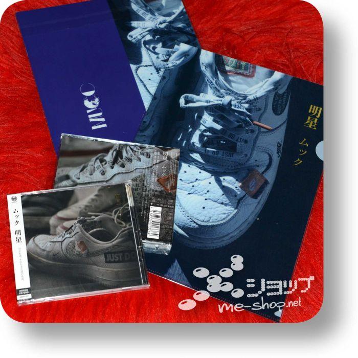 mucc myoujou cd+dvd+bonus
