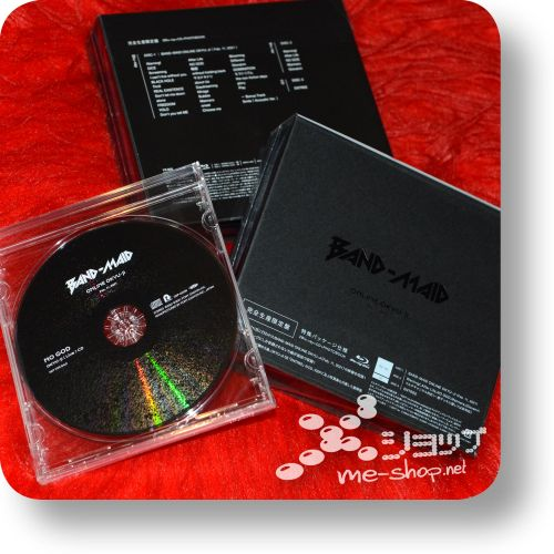 band-maid online okyu-ji box+bonus
