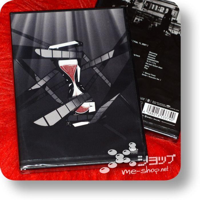 band-maid online okyu-ji dvd