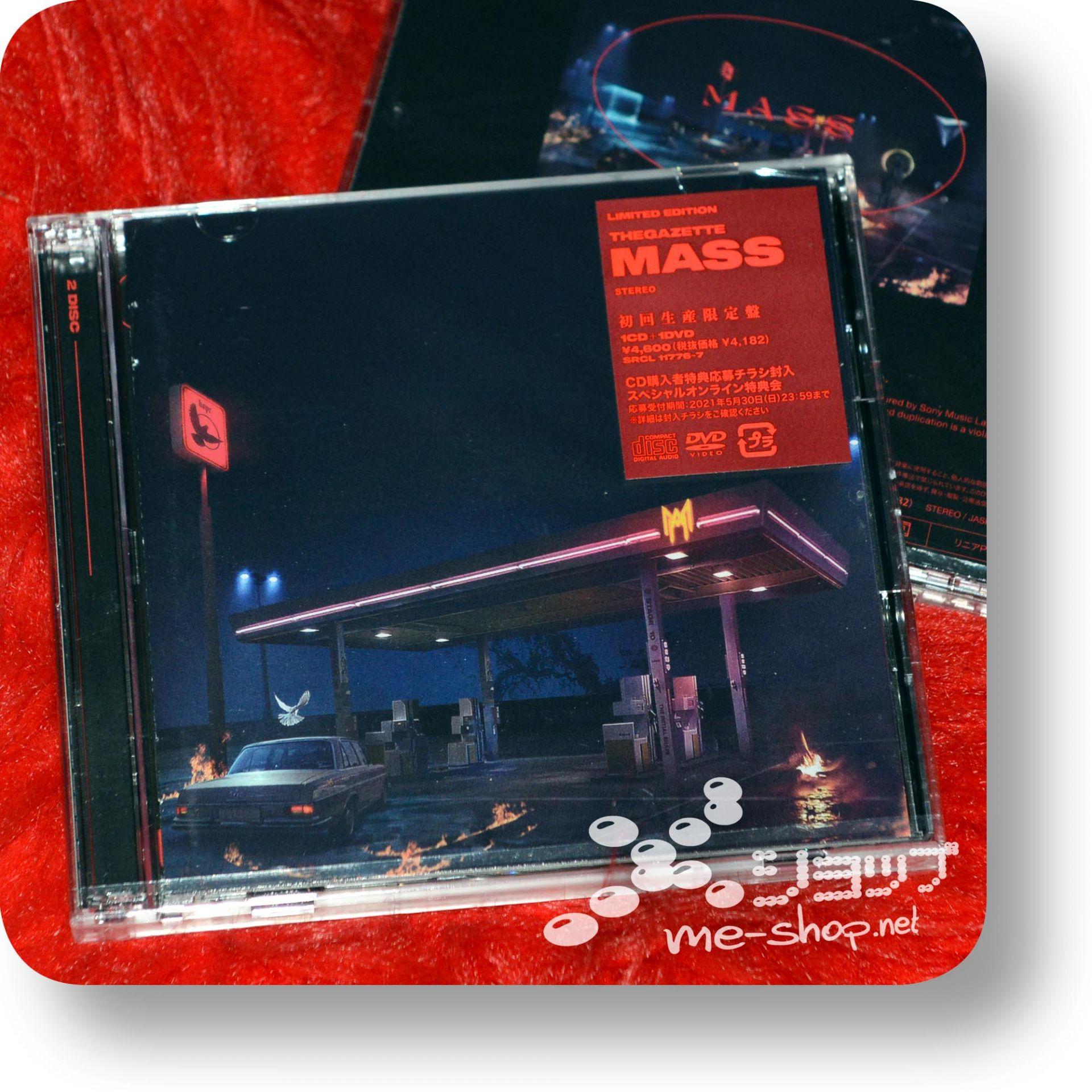 gazette mass cd+dvd