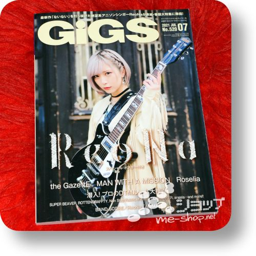 gigs 2021-07