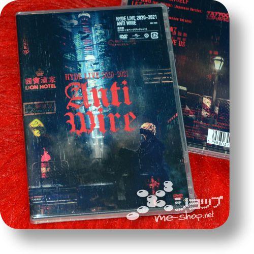 hyde live 2020-2021 dvd