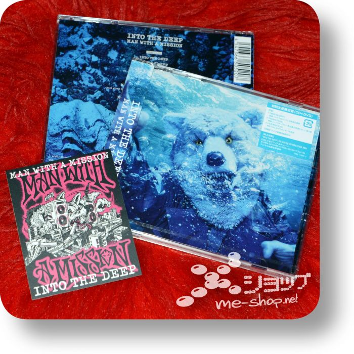 man with a mission into the deep cd+dvd+bonus