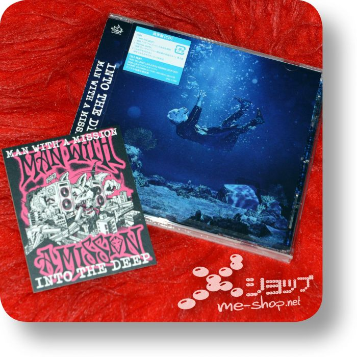 man with a mission into the deep+bonus