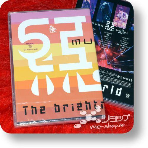 mucc aku the brightness world dvd