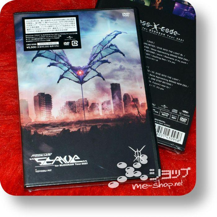 passcode strive for budokan dvd