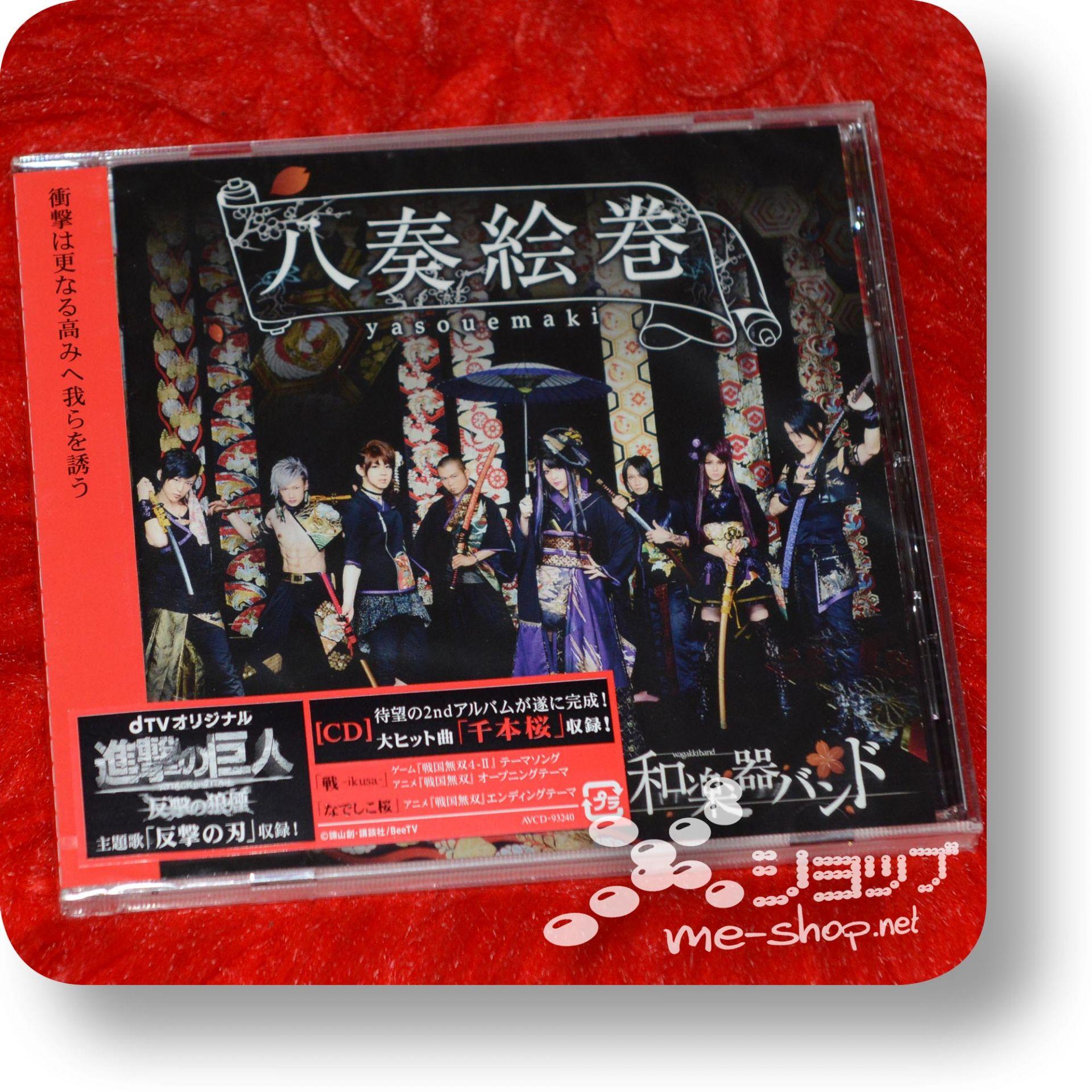 wagakki band yasouemaki