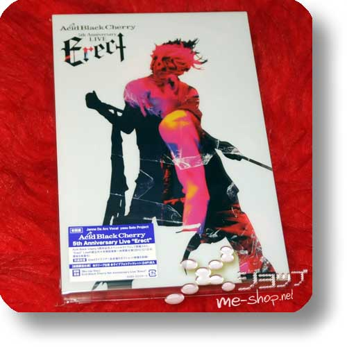 acid black cherry 5th anniversary live dvd