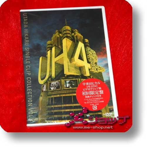 hikaru utada uh4 dvd ovp