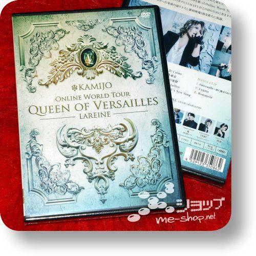 kamijo online world tour queen of dvd