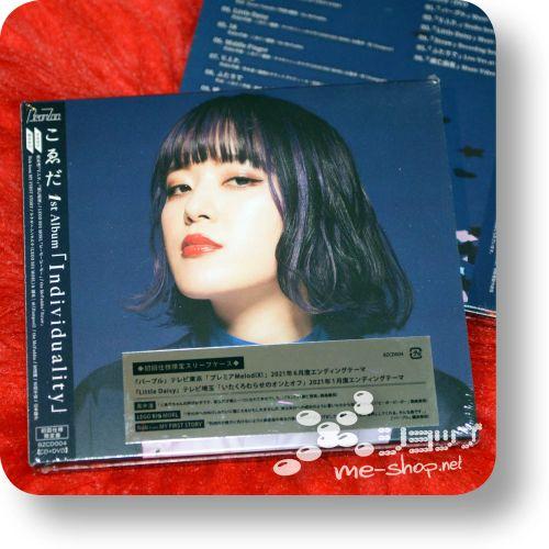 koeda individuality cd+dvd