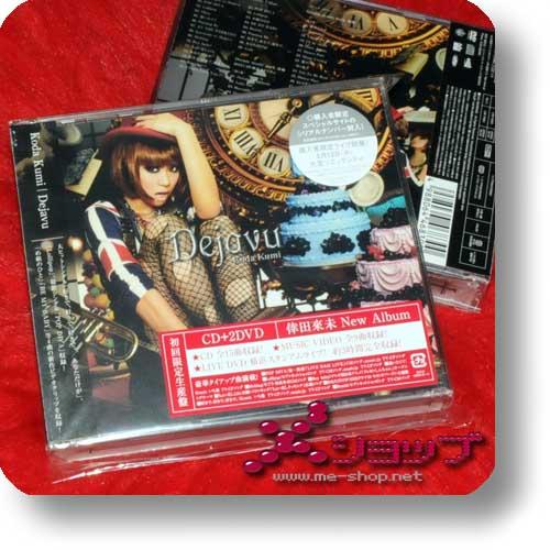 kumi koda dejavu cd+dvd lim