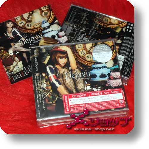 kumi koda dejavu cd+dvd lim+bonus
