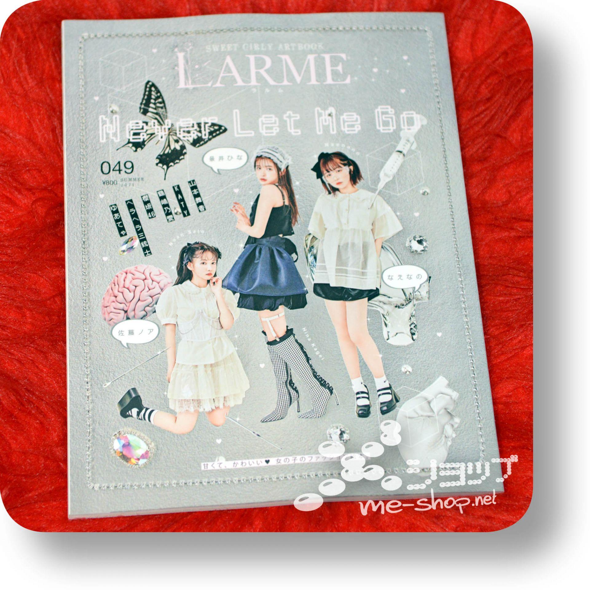 larme 049