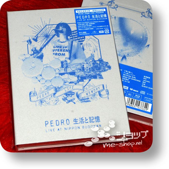 pedro live at nippon budokan box