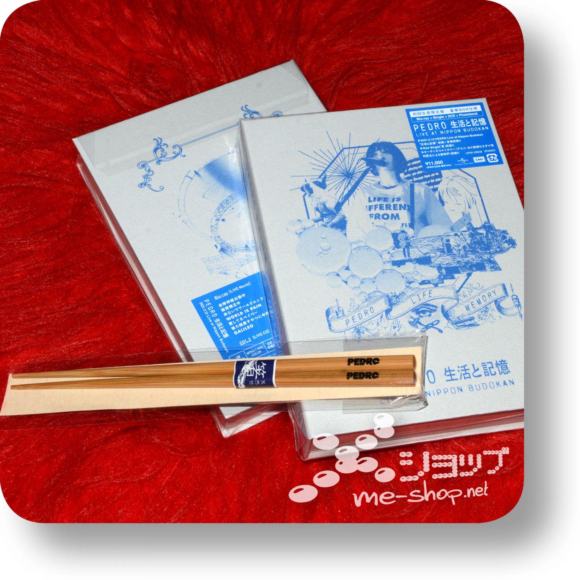pedro live at nippon budokan box+bonus