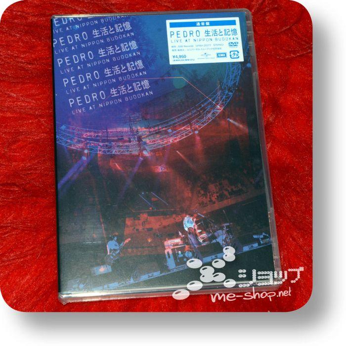 pedro live at nippon budokan dvd