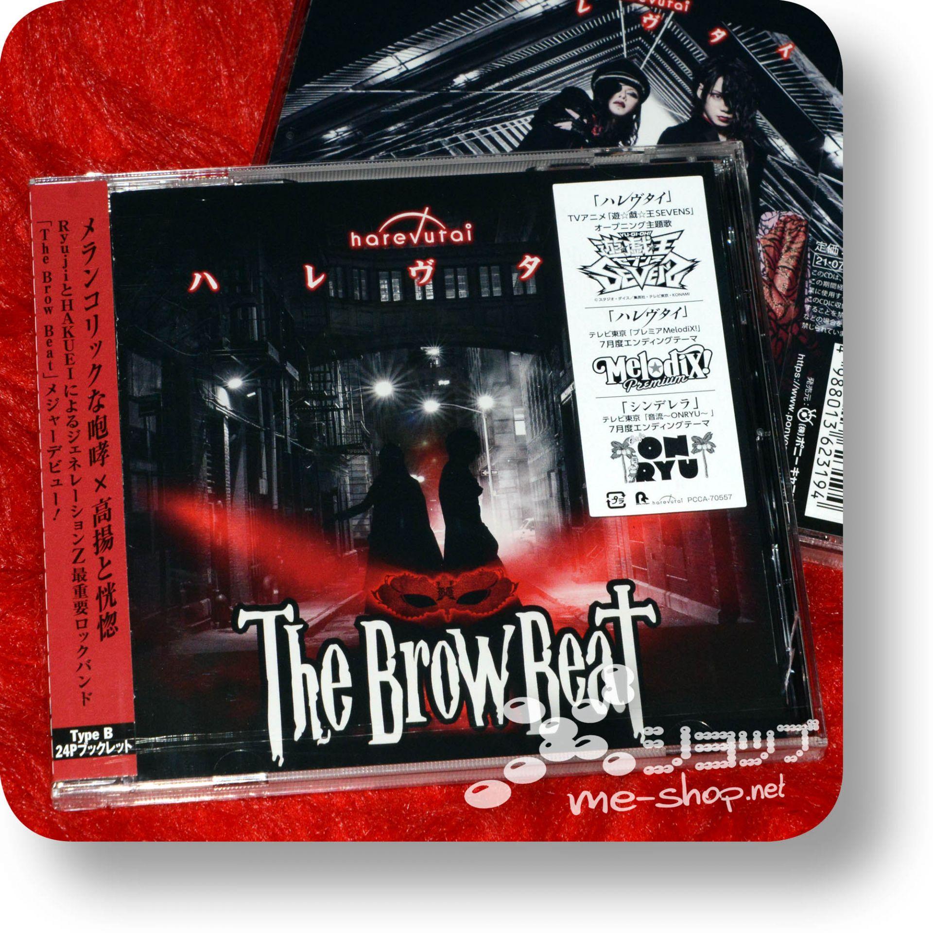 the brow beat harevutai b