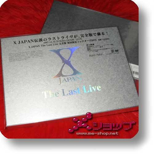 x japan the last live box