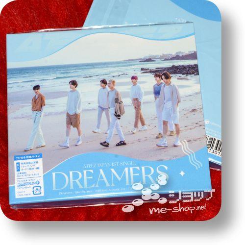 ateez dreamers b