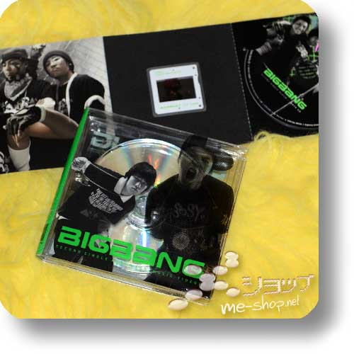 big bang second single kr1