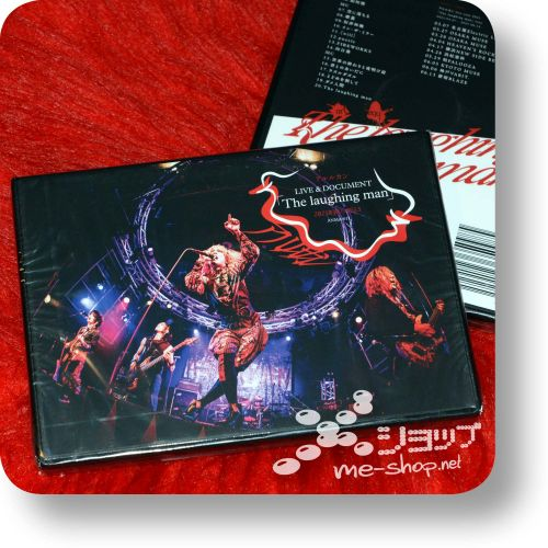 arlequin live document the laughing dvd