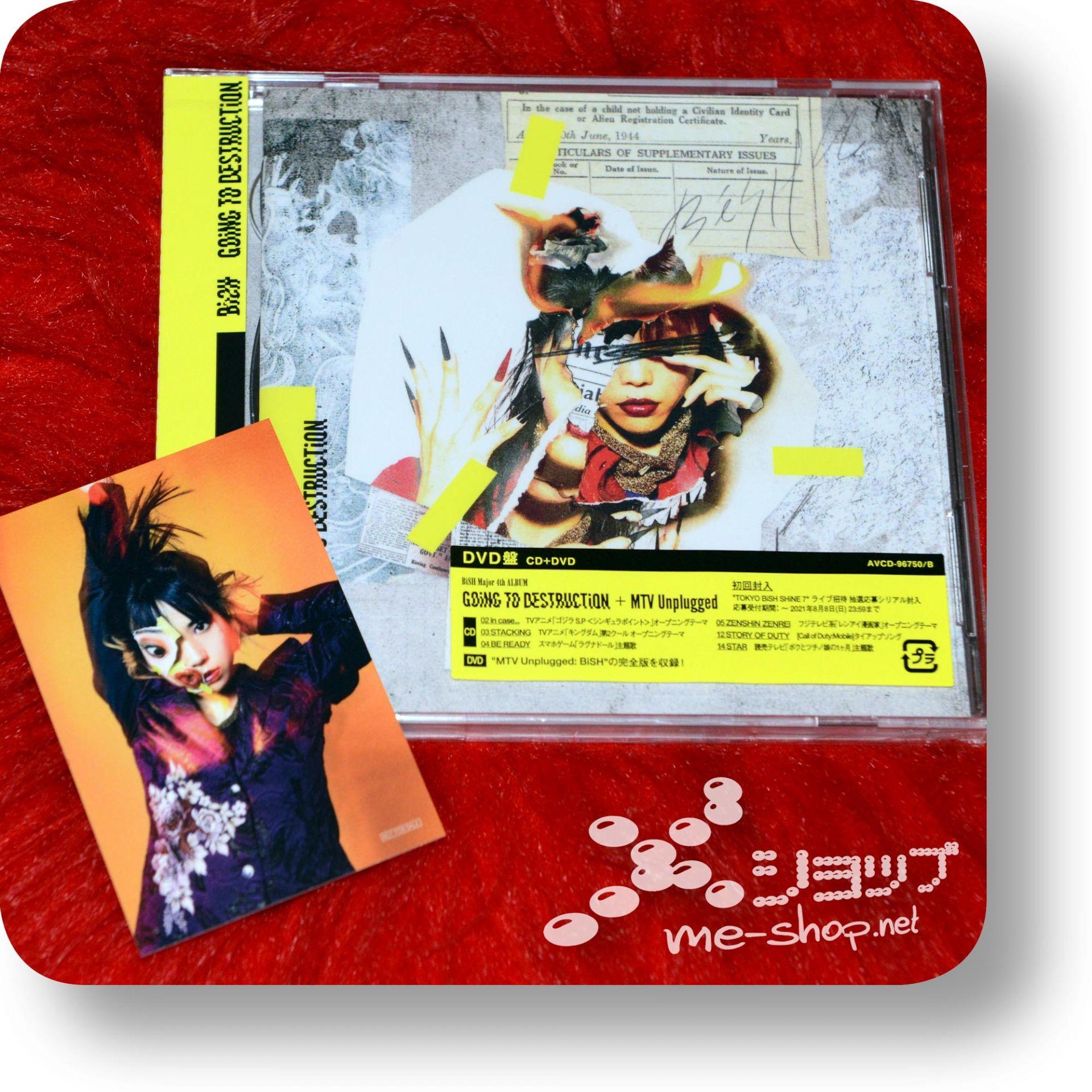 bish going to destruction cd+dvd+bonus