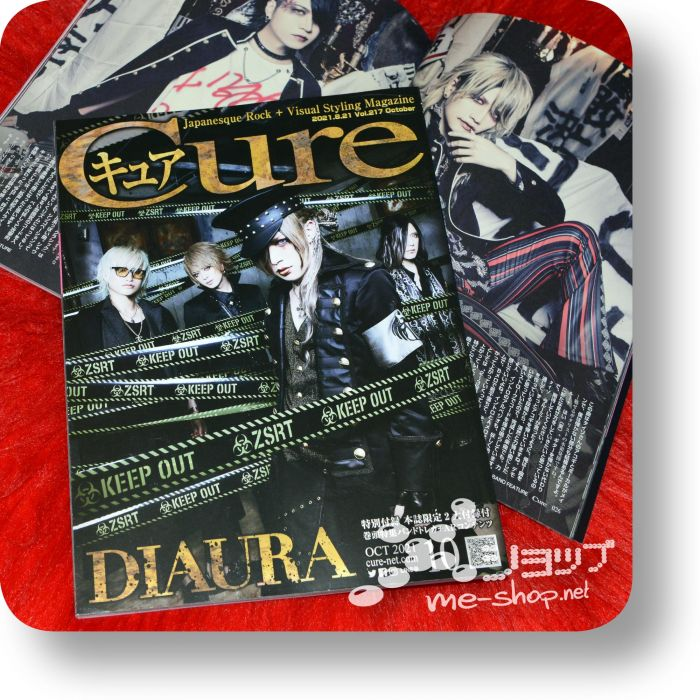 cure 2021-10